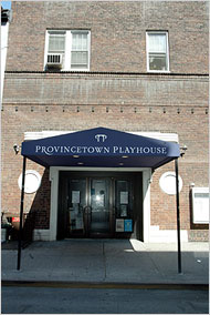 Present exterior of Playhouse